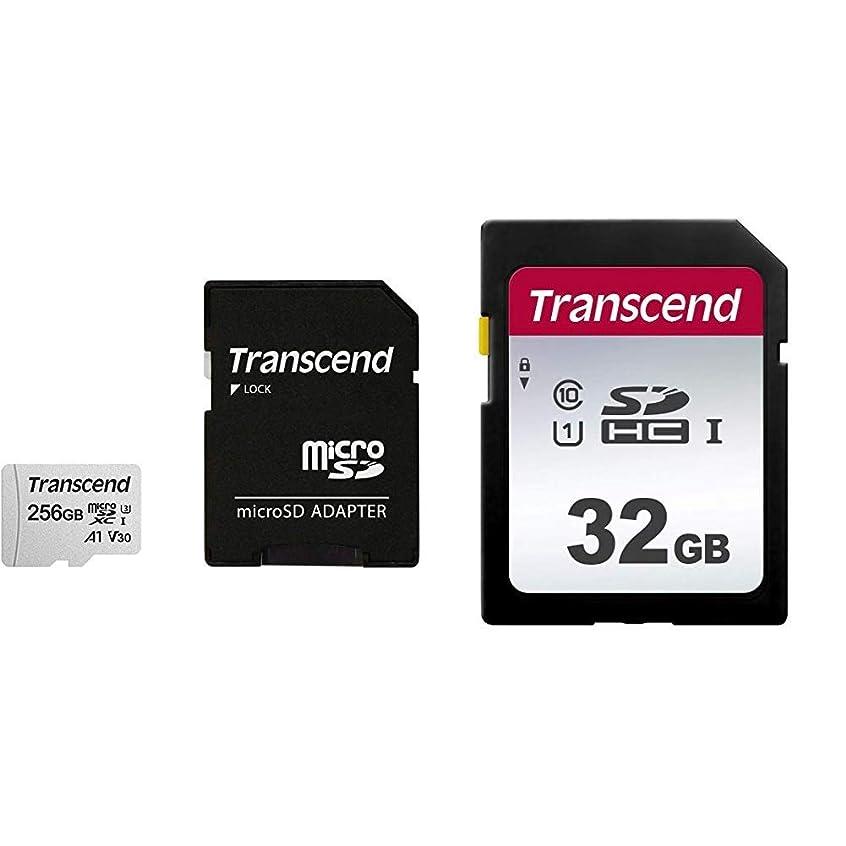 告白する弾薬確保するトランセンドジャパン Transcend microSDカード 256GB UHS-I U3対応 Class10 Nintendo Switch 動作確認済 TS256GUSD300S-A & Transcend SDカード 32GB UHS-I Class10 (最大転送速度95MB/s) TS32GSDC300S-E【Amazon.co.jp限定】