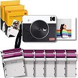 コダック(Kodak)Mini Shot 3 レトロカメラ ポータブル インスタントカメラ&フォトプリンター 2 in 1プリンター &スマホプリンター&ミニプリンター&チェキ&モバイルプリンター iOS/Android対応 Bluetooth接続 実物の写真(3x3インチ/7.6x7.6cm)4Passテクノロジー ホワイト 60シート入り