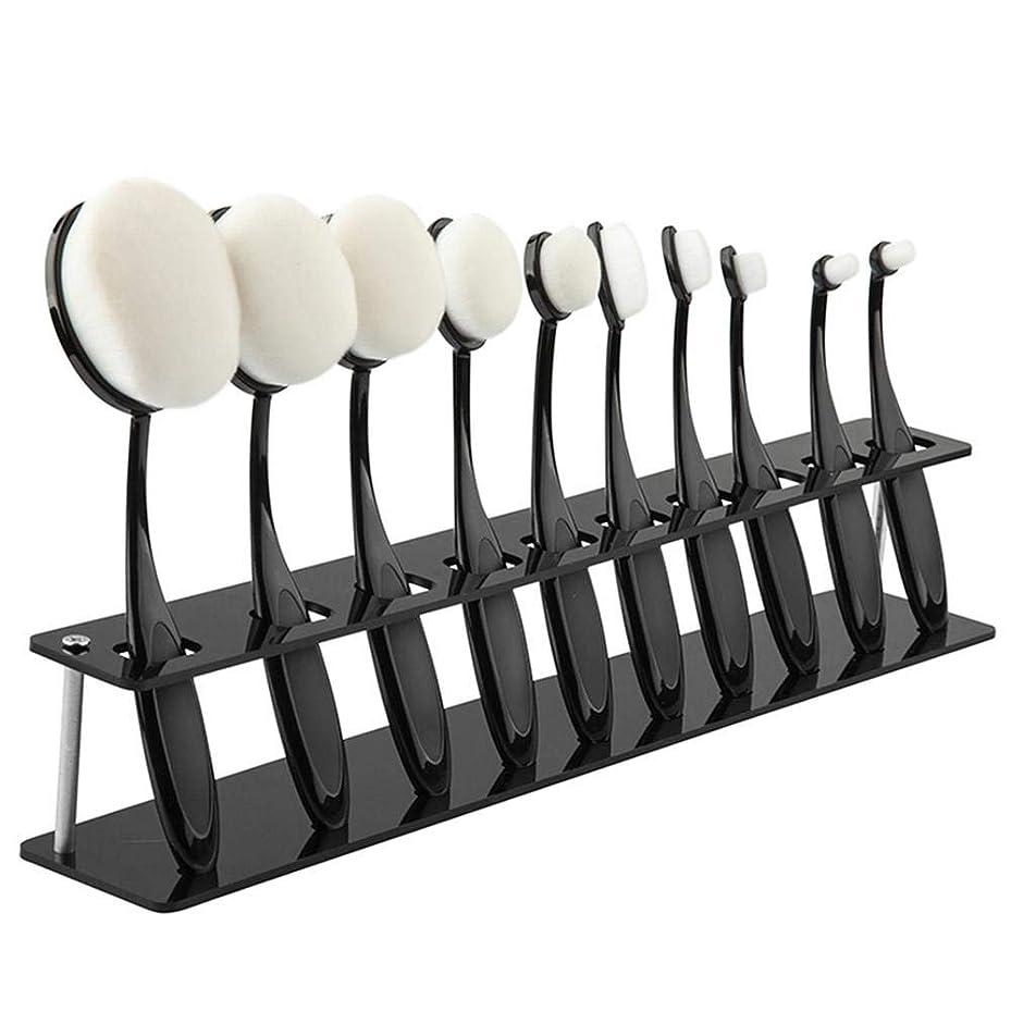 レビュー絡まる次化粧ブラシ 10歯ブラシホルダー配置ブラケット プラスチック+金属