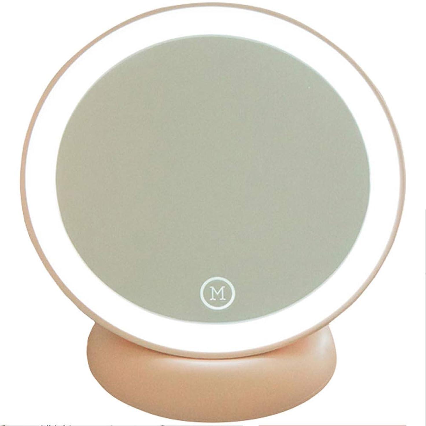 自己援助デザートライト付き化粧鏡、デスクトップドレッシングミラー360°回転フリーハンギング充電式ポータブルポータブルホームトラベルギフト(ピンク)