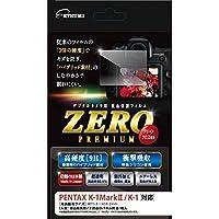 エツミ 液晶保護フィルム ガラス硬度の割れないシートZERO PREMIUM PENTAX K-1MarkII/K-1対応 VE-7543
