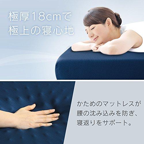 アイリスオーヤマ『超ボリュームマットレスMAV18』