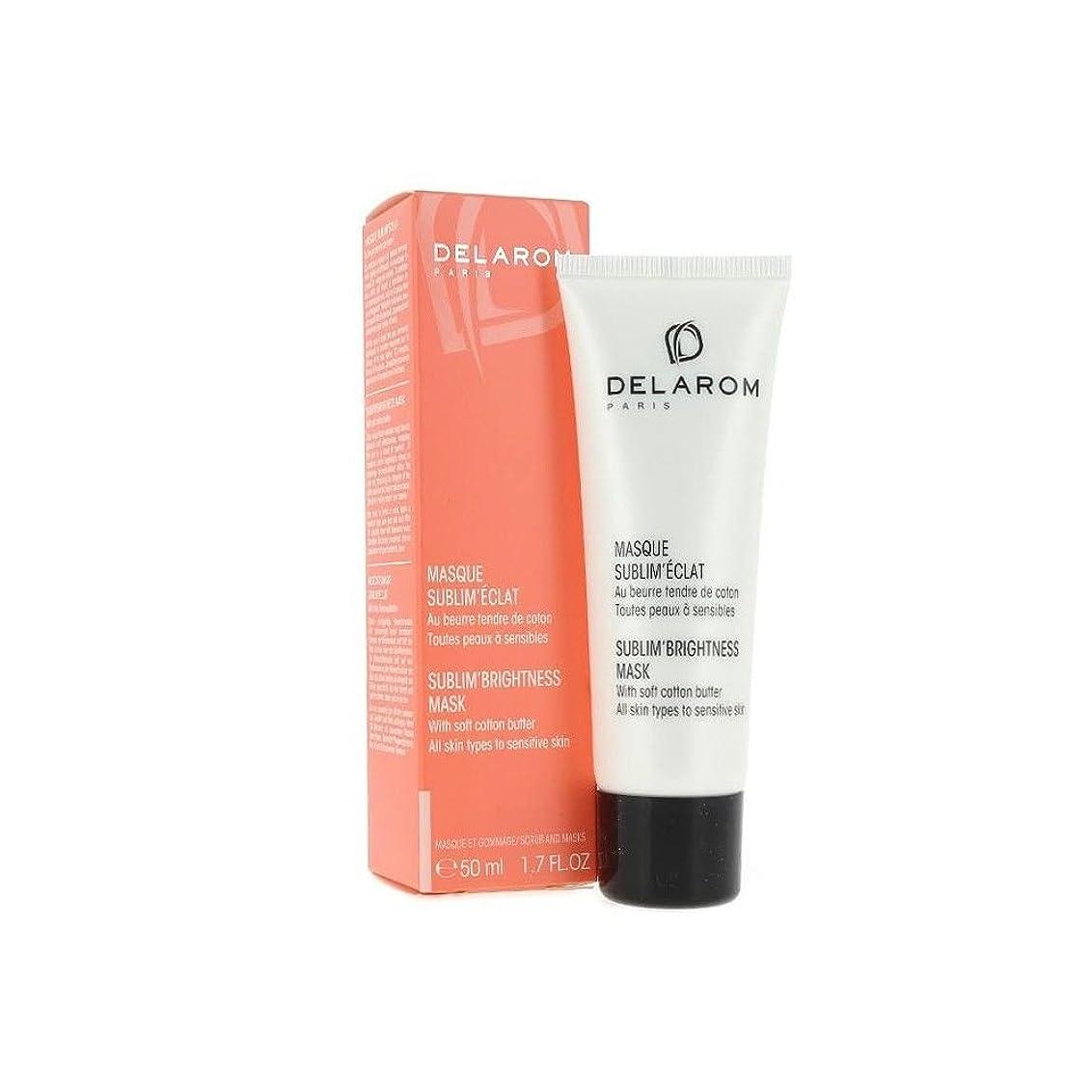 死の顎リングレット故障中DELAROM Sublim' Brightness Mask - For All Skin Types to Sensitive Skin 50ml/1.7oz並行輸入品