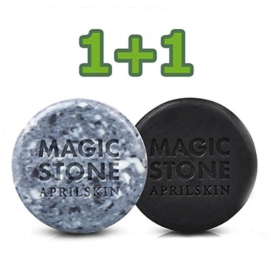一緒送信する新鮮なエイプリルスキン マジックストーンソープ オリジナル&ブラック (Aprilskin Magic Stone Soap Original & Black) 90g * 2個 / 正品?海外直送商品