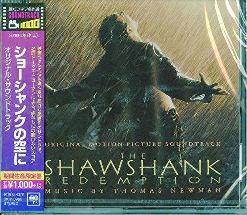 ソニー・ミュージックジャパンインターナショナル『ショーシャンクの空に オリジナル・サウンドトラック(SICP-5986)』