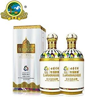 【酒厂自营】古井贡酒 年份原浆 45度750ML哈萨克斯坦世博会纪念酒 浓香型白酒 (双瓶装)