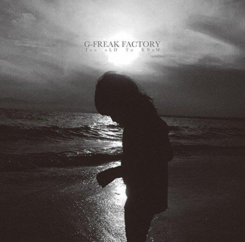 G-FREAK FACTORY【ダディ・ダーリン】歌詞の意味を徹底解釈!色をつけてと願う理由とは?の画像