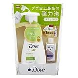 ダヴ ディープピュア クリーミー泡洗顔料+オイルクレンジング ミニボトル(1セット)