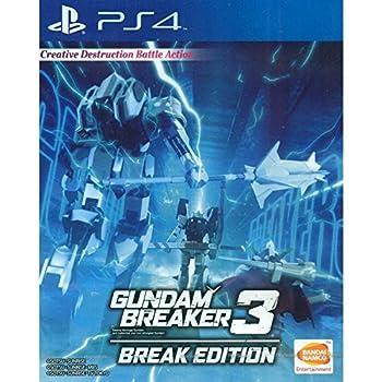 PS4 Gundam Breaker 3 Break Edition  English Subtitle  for Playstation 4