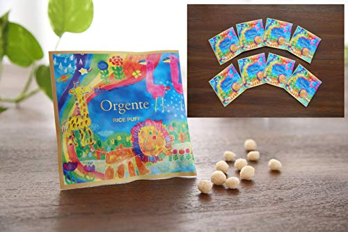 子供用 無添加 パフ お菓子 化学農薬不使用 砂糖や食塩不使用 Orgente PUFF プレーン 8袋入り