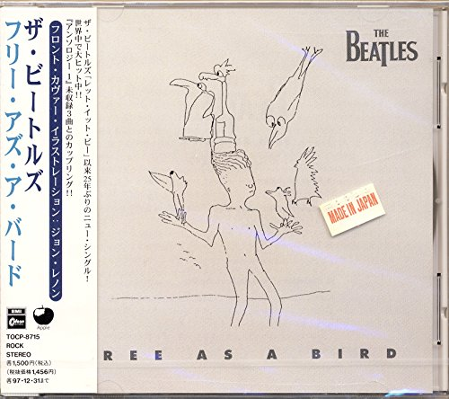 Free as a Bird / I Saw Here Standing There / This Boy / Christmas Time by The Beatles (2008-01-13)