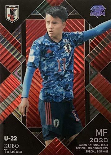 2020 日本代表 レアル・マドリード FC東京 GEMカード 5/5 久保建英 当店オリジナル缶バッジセット