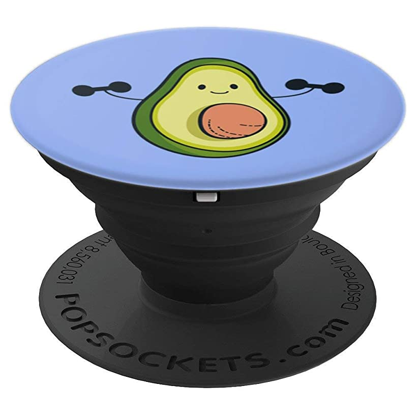 Avocado Weight Lifting Dumbells Smiling Face Blue Cute Gym - PopSockets Grip and Stand for Phones and Tablets