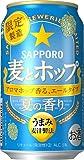 サッポロ 麦とホップ 夏の香り [ 350ml×24本 ]