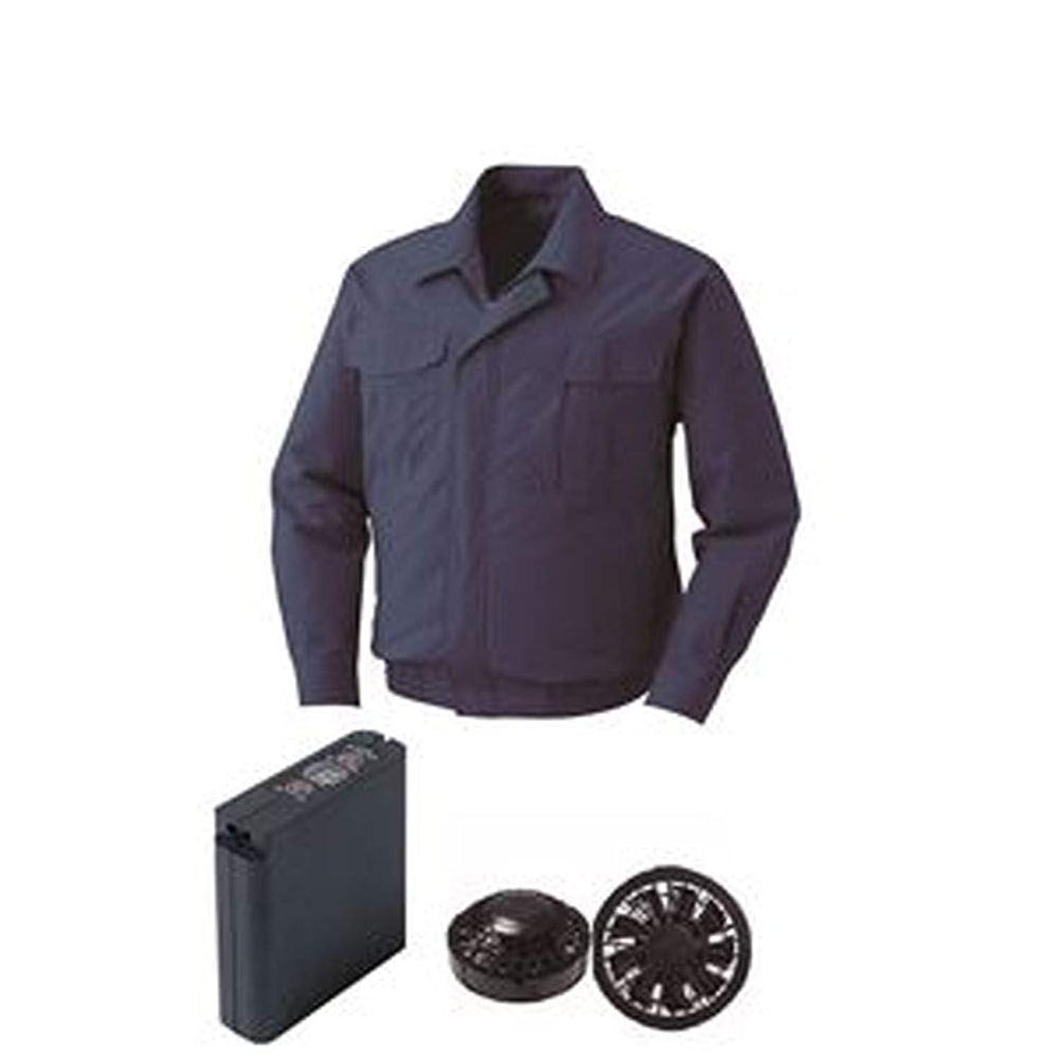 見落とす忌み嫌うベッドを作る空調服/綿薄手ワーク空調服/大容量バッテリーセット/ファンカラー:ブラック / 0550B22C14S1 / - カラー:ダークブルー/サイズ:S / -