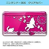 sslink ニンテンドー 3DS クリア ハード カバー Alice in wonderland(ホワイト) アリス 猫 トランプ キラキラ 蝶 レース