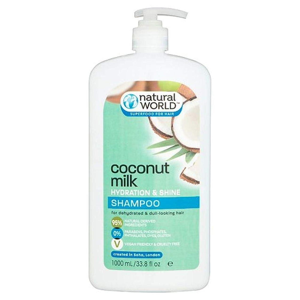 操縦する五管理する[Natural World ] 自然界ココナッツウォーターシャンプー千ミリリットル - Natural World Coconut Water Shampoo 1000Ml [並行輸入品]