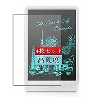 4枚 Sukix フィルム 、 angmno 10 inch E-Writing Tablet H10L 向けの 液晶保護フィルム 保護フィルム シート シール(非 ガラスフィルム 強化ガラス ガラス )