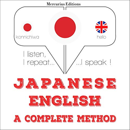 Japanese - English. a complete method cover art
