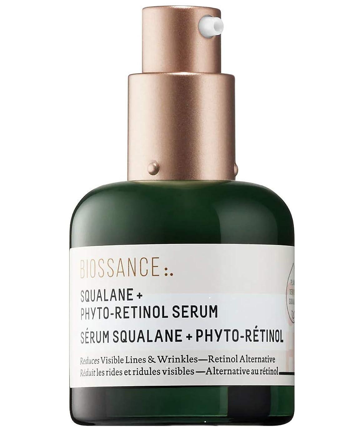 熟達乱暴なポーズBiossance Squalane + Phyto-Retinol Serum 30ml