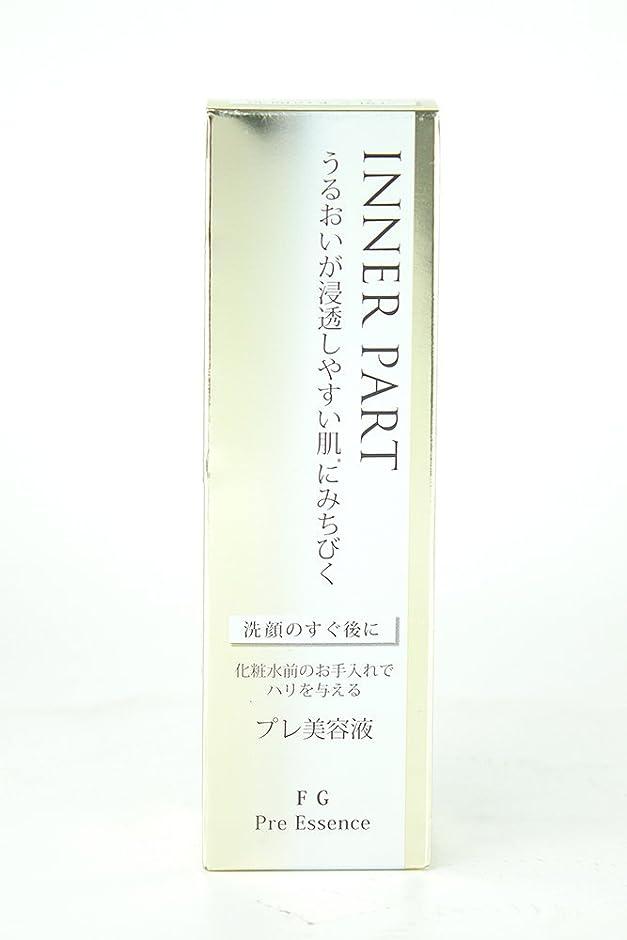 専ら煙怒りイオナ インナーパート エフジー プレエッセンス 50ml