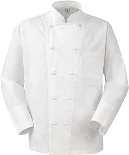 Angiolina Giacca Chef Uomo Bordeaux Doppio Petto MG1001