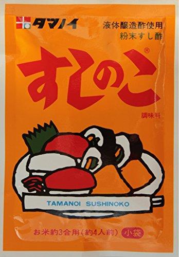 Tamanoi Sushinoko Essigpulver Instant Sushi Seasoning 35g