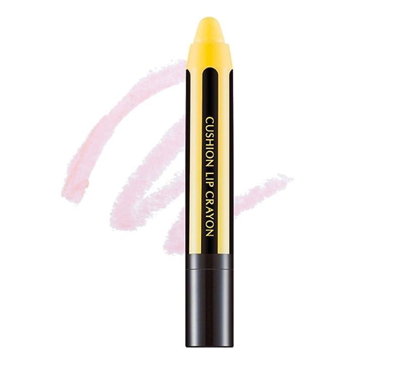 解明する散文数値[New] MISSHA Cushion Lip Crayon (#YPK01 : Lemon soda)/ミシャ クッション リップ クレヨン (#YPK01 : Lemon soda)
