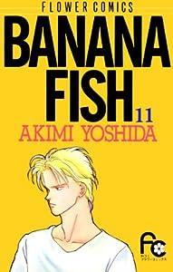 BANANA FISH 11巻 表紙画像