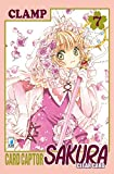 Card Captor Sakura. Clear card (Vol. 7)