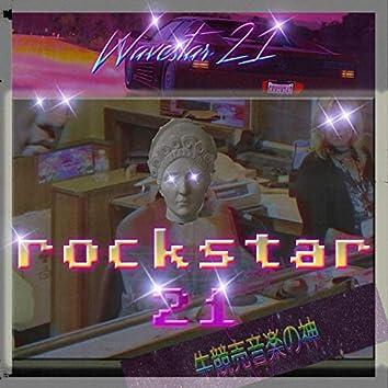 Rockstar 21