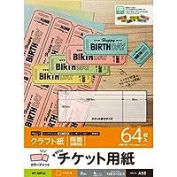 (7個まとめ売り) エレコム 手作りキット チケット用紙 A4 クラフト紙 8面付 8枚 カラーアソート MT-A8F64