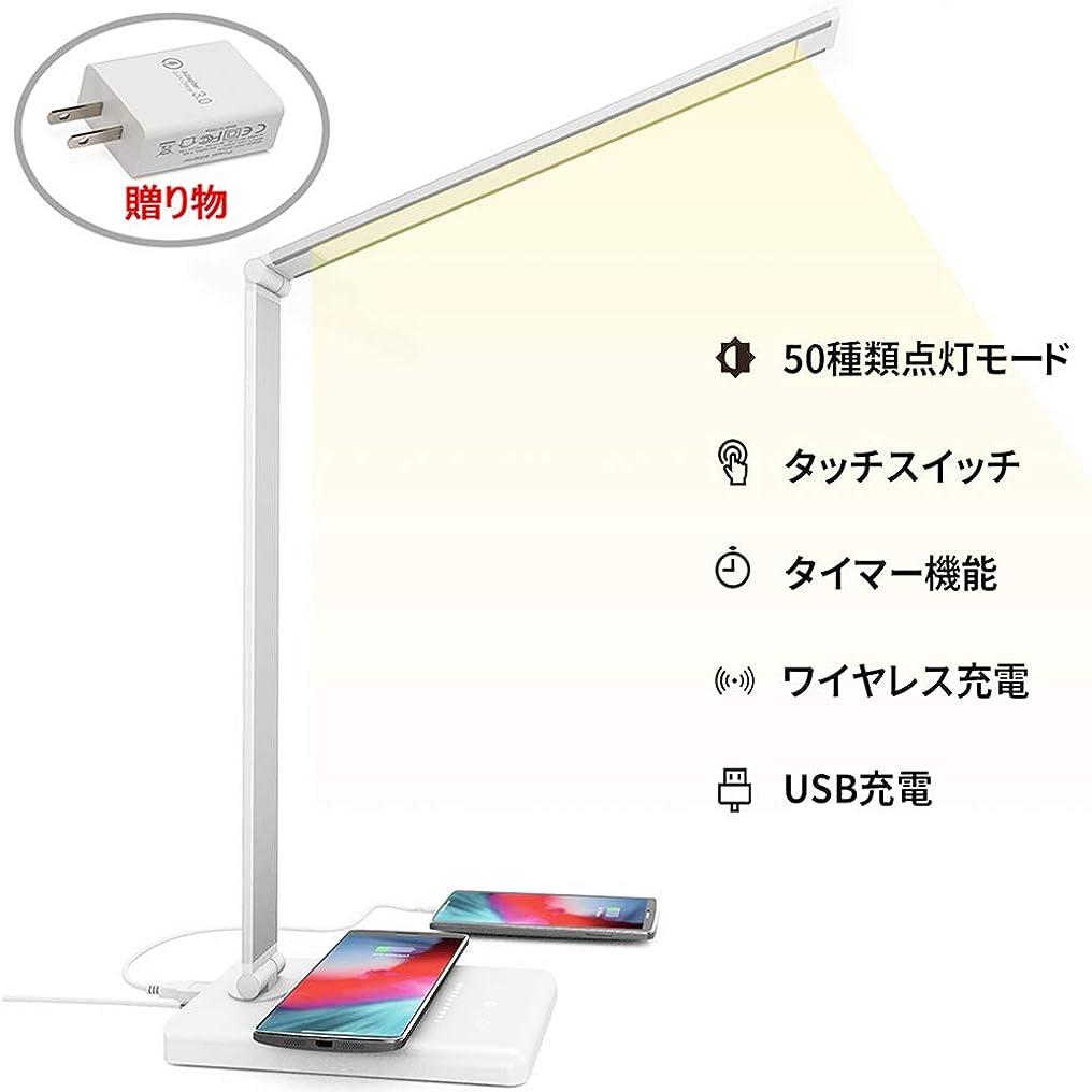 有名な薄汚い高度電気スタンド LED デスクライト 卓上スタンド Qiワイヤレス充電デスクライトスタンドライト タイミング機能 が付き USB充電ポート付き充電式 多角度回転 読書ライト タッチパネル式 読書/勉強/仕事ライト 贈り物:QC3.0のアダプター (シルバー)