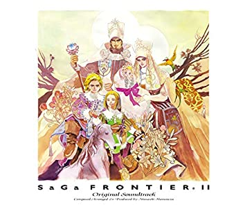 SaGa Frontier II Original Soundtrack