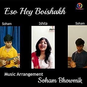 Eso Hey Boishakh - Single