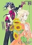 Wish(2)[新装版] Wish[新装版] (角川コミックス・エース)