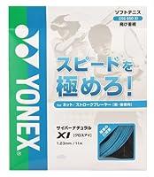 ヨネックス(YONEX) ソフトテニス ストリングス サイバーナチュラル クロスアイ (1.23mm) CSG650XI スカイブルー