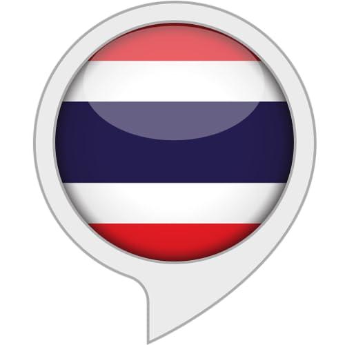 Thailändische Nationalhymne