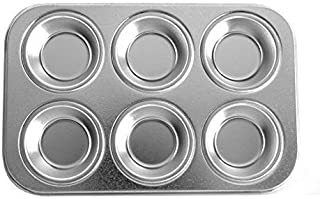 Easy-Bake Ultimate Oven Cupcake Pan Replacement, by Other