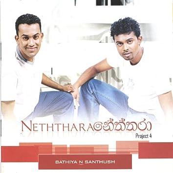 Neththara