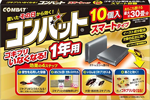 KINCHO コンバット ゴキブリ駆除剤 スマート容器 10個入 1年いなくなる [防除用医薬部外品]