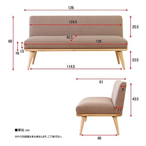 大川家具GARTソファ2人掛けPURI(プリ)ブラウン(126cm幅素材/布)