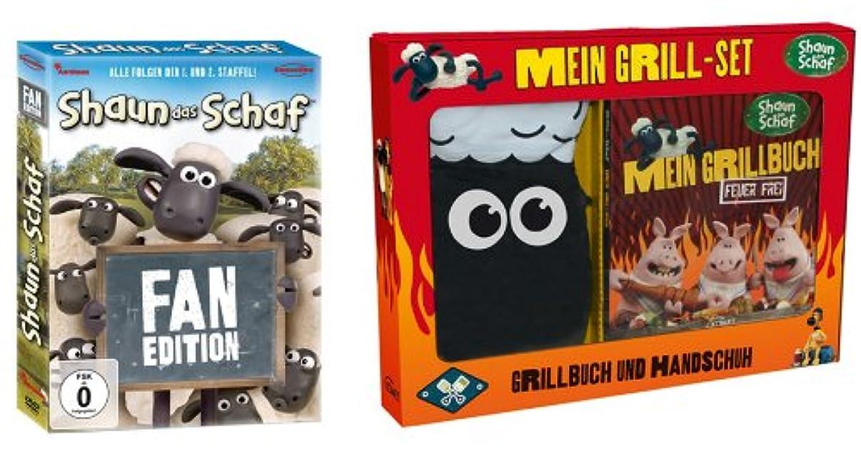 Shaun das Schaf - Staffel 1+2 - Fan-Edition (+ Grill-Set) [Alemania] [DVD]