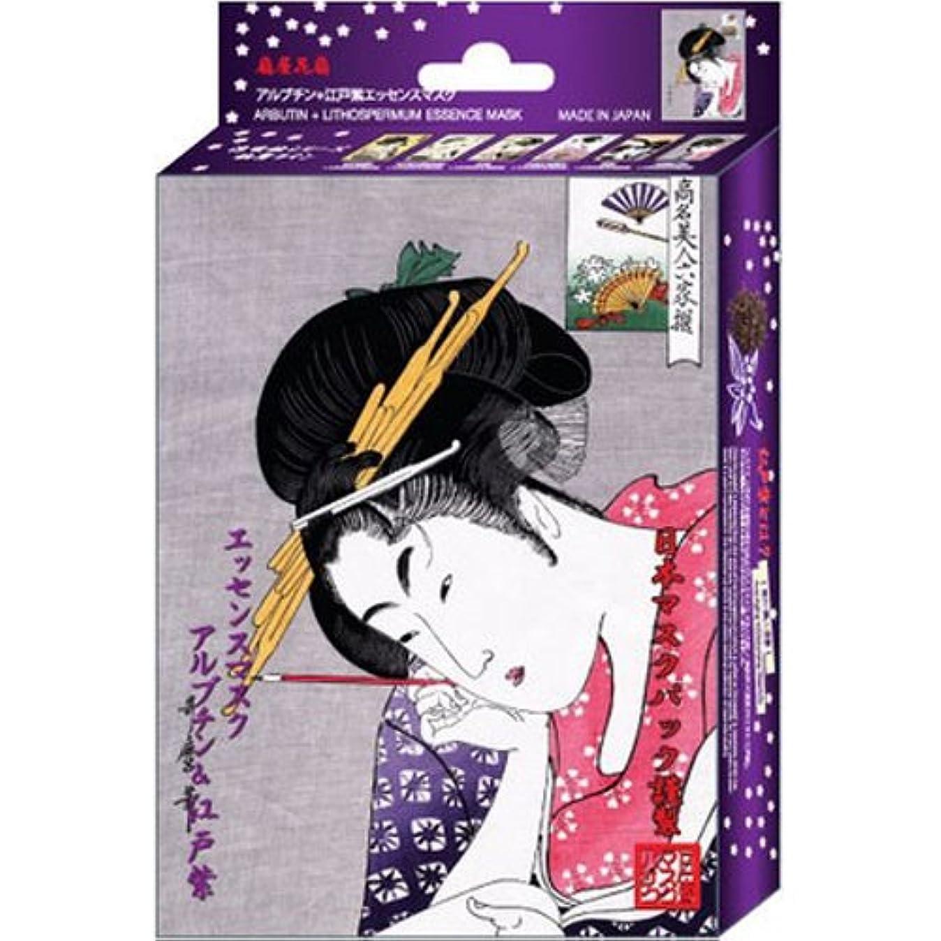 と遊ぶくつろぎバター浮世絵シリーズ 歌麿ライン エッセンスマスク アルブチン+江戸紫 (10枚入)