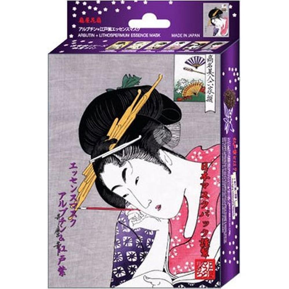 瞳大声でギャップ浮世絵シリーズ 歌麿ライン エッセンスマスク アルブチン+江戸紫 (10枚入)