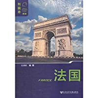 Frrnce(Chinese Edition)