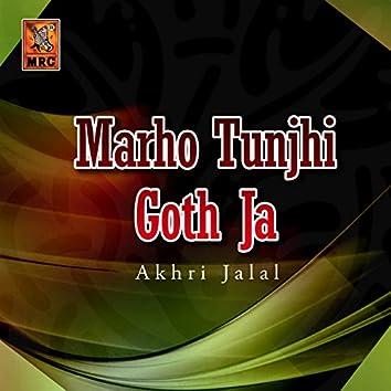 Marho Tunjhi Goth Ja