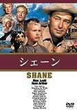 シェーン[DVD]