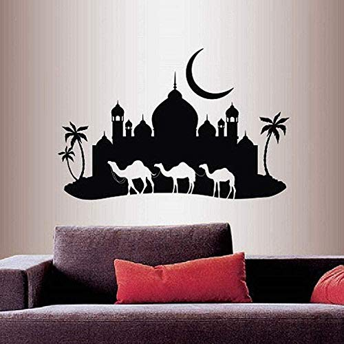 Wall Sticker Wall Stickers For Kids Camel Caravan Wall Decal Home Decor Sticker Sky Line Moon Mural 57 * 84Cm