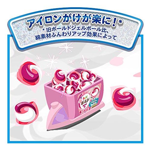 P&G『ボールドジェルボール3D爽やかプレミアムクリーンの香り』